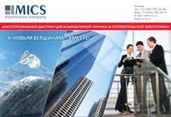 MICS Distribution Company