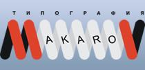 Типография Макарова и К
