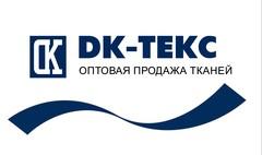 ДК-ТЕКС