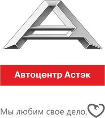 Astek-auto