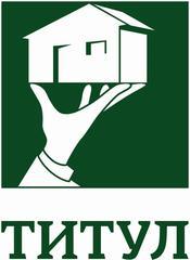Титул, компания по управлению недвижимостью