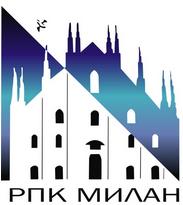 РПК Милан
