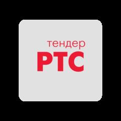 РТС-Тендер