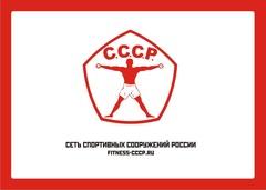 Фитнес Клуб Красносельская