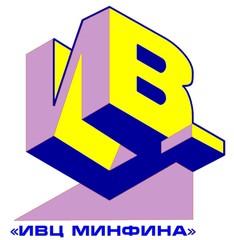 ИВЦ Минфина