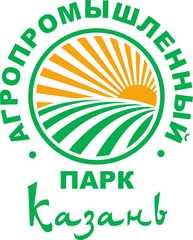 Агропромышленный парк Казань