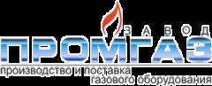 Завод Промгаз