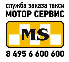 Центр Мотор Сервис
