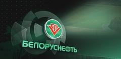 РУП Белоруснефть-Минскоблнефтепродукт