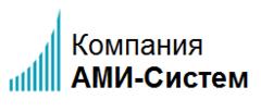 АМИ-Систем
