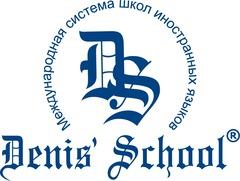 Denis' School, Международная система школ иностранных языков