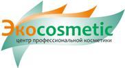 Центр профессиональной косметики ЭКОcosmetic