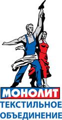 Монолит, Объединение