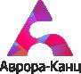 Аврора-Канц
