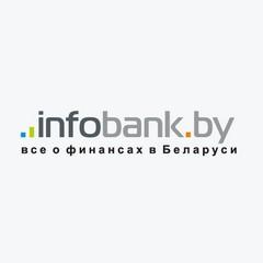 СООО Информационный банк Все о финансах