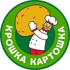 Крошка-Картошка, Сеть кафе быстрого питания