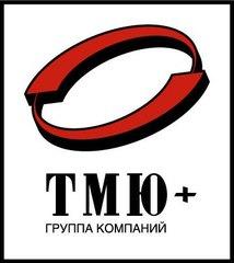 Телеком-Монтаж-Юг, ГК