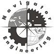 Навигатор-Инжиниринг