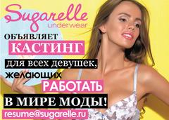 Shugarelle