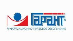 ЦМИКИ, Нижегородская областная служба правовой информации