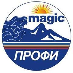 Magic Профи