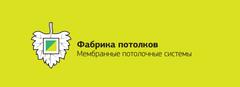Фабрика Потолков