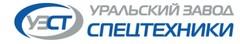 Уральский завод спецтехники