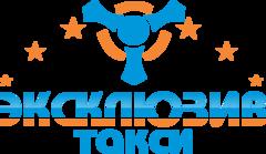 Такси ЭКСКЛЮЗИВ