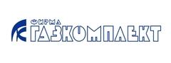 Фирма Газкомплект