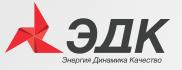 Альянск ЭДК