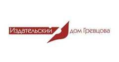 Издательский дом Гревцова