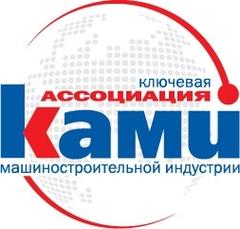 Ассоциация КАМИ