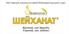 Шейханат