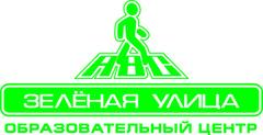 АНО ЦДО Зеленая улица