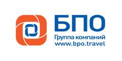 Группа компаний «БПО»