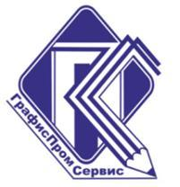 ГрафисПромСервис
