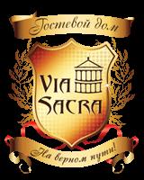 Via Sacra (Куликов М.В.)
