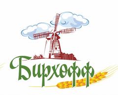 Бирхофф, Специализированный магазин разливных напитков и закусок