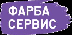 Фарба Сервис, COOO