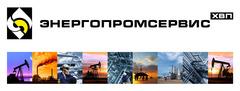 Энергопромсервис-Химводоподготовка