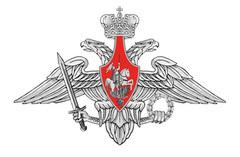 Министерство обороны, Центр специальных разработок