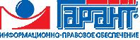 Гарант-Алтай