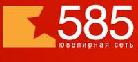 Ювелирная сеть 585, ЧТУП