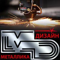 Металлика-Дизайн-4000