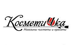 Космоопт