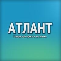«Компания Атлант»