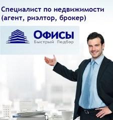 Компания Офисы