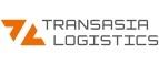 Transasia Systems KZ