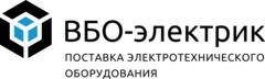 ВБО-электрик
