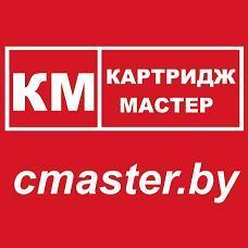 Картридж Мастер